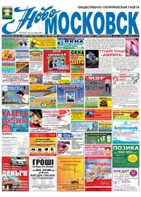 Подать объявление в газету украина корсаковские частные объявления работа