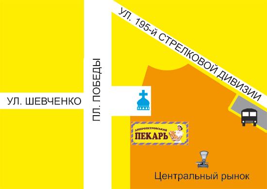 Купальники доставка в день заказа в москве